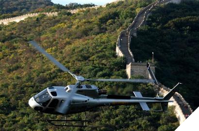 Helicopter on the Great Wall