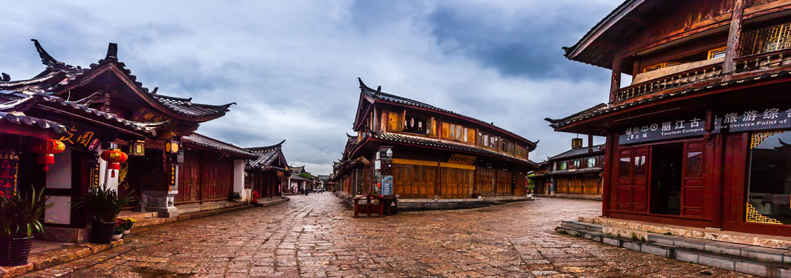 Lijiang-Ancient-Town-2003.jpg